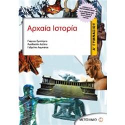 ΙΣΤΟΡΙΑ - ΑΖΕΛΗΣ,ΛΑΜΠΑΤΟΣ,ΣΜΠΙΛΙΡΗΣ