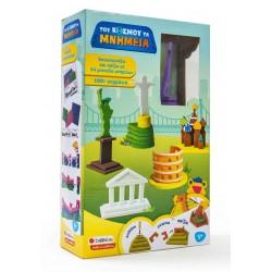 Του κόσμου τα μνημεία: Κατασκευάζω και παίζω με 14 μοντέλα μνημείων