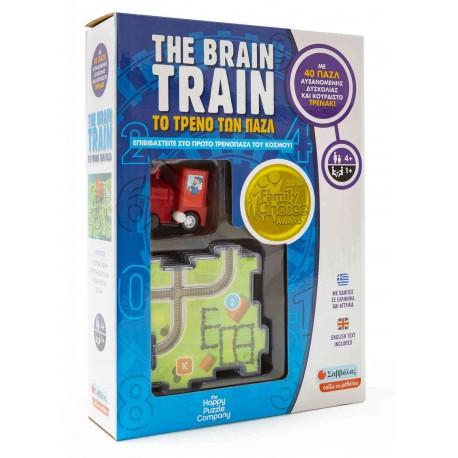 The brain train | Το τρένο των παζλ